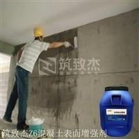 墙面混凝土回弹强度不够如何处理