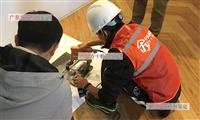 白云区房屋安全性检测鉴定,房屋质量鉴定机构