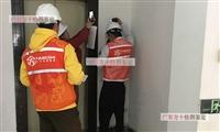肇庆市建筑结构检测鉴定,房屋鉴定机构