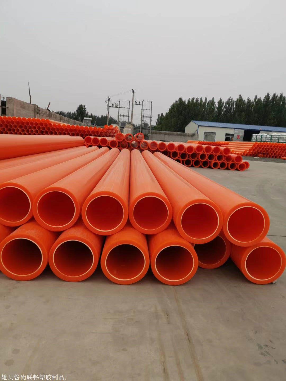 北京市cpvc高压电力管生产,cpvc电力管厂家直销
