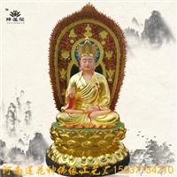 裟婆三圣佛像 佛教用品批發西方三圣佛像 地藏王菩薩佛像