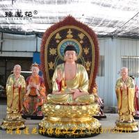 日月菩薩佛像生產廠家 藥師琉璃光如來佛像 觀音菩薩佛像圖片