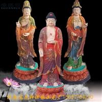 西方三圣佛像供貨廠家 觀音佛像價格 佛教西方三圣菩薩佛像