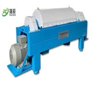固化浓缩油污泥减量化处理设备