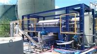油田罐底油污泥深度化处理设备