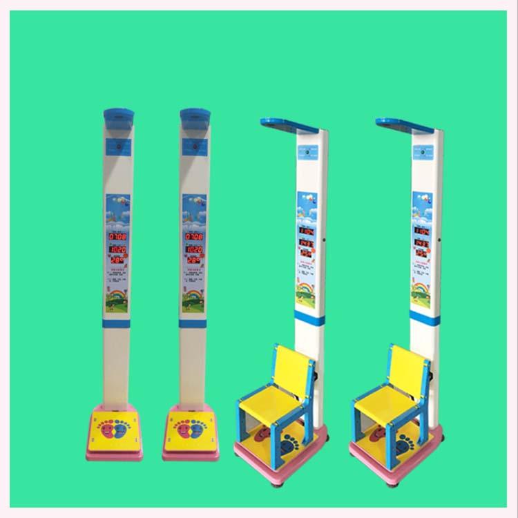 幼童身高�y量�xHW-700E �和�身高�w重�w�z�x