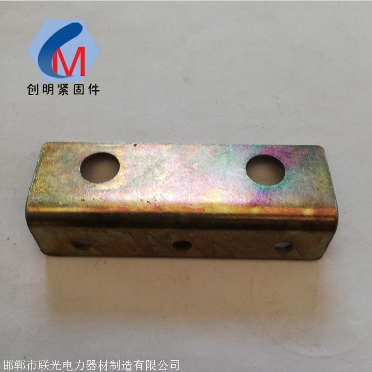 厂家定做 各种规格 角码镀锌 镀彩 热镀锌 组合件 异形件