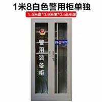 单警装备柜价格 警备柜厂家 警械器材柜