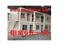 常熟活動房,活動板房回收安裝,常熟移動板房_慈溪住人集裝箱出租