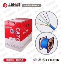 青岛网络综合布线产品、山东网络综合布线产品、黄岛网络综合布线