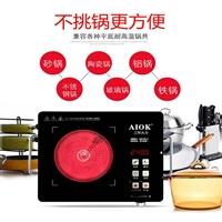 AIOK 家用智能电陶炉2400W爆炒大功率电磁炉不挑锅定时恒温电陶炉