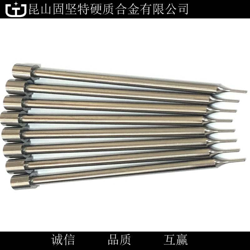 钨钢冲头 钨钢冲针 钨钢配件 钨钢加工 硬质合金冲头