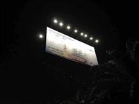 西藏地区可用三面翻太阳能广告牌