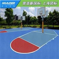 硅pu篮球场修建货源充足健身房橡胶地垫设计承建
