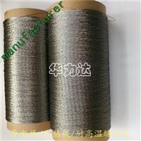 不銹鋼金屬捻線 耐高溫縫紉線 導電縫紉線 耐高溫650度發熱線