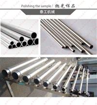 专业供应弯头抛光机 圆管抛光机 自动圆管抛光机 泰工机械