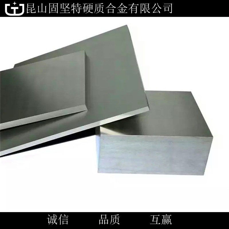 钨钢板材YG8钨钢板材硬质合金YG8支持任意规格订做