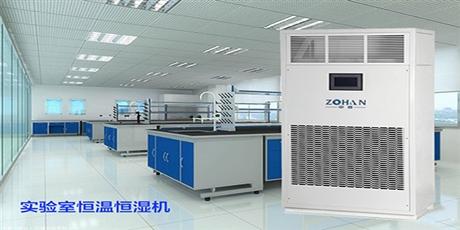 档案室实验室恒温恒湿机国际品牌组件精度高