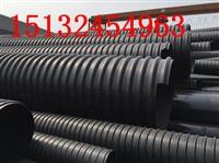 河南钢带波纹管价格,山东钢带波纹管厂家