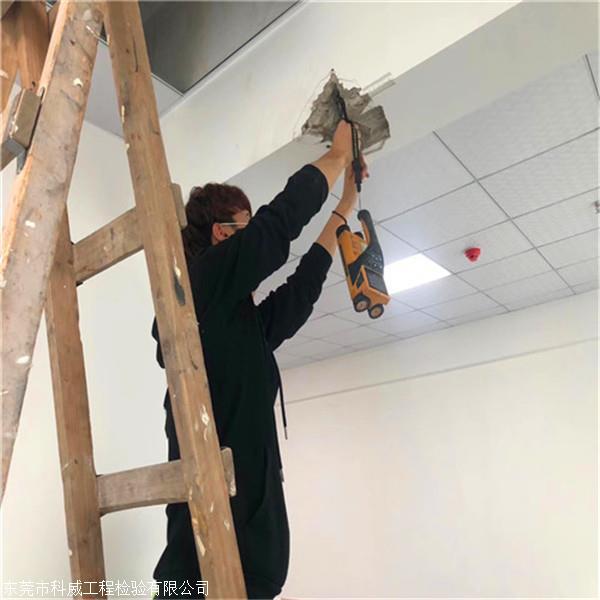 富民縣培訓機構房屋安全檢測費用多少