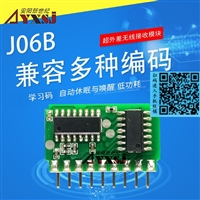315/433M无线遥控接收模块 学习码 免编程低功耗4路输出J06B