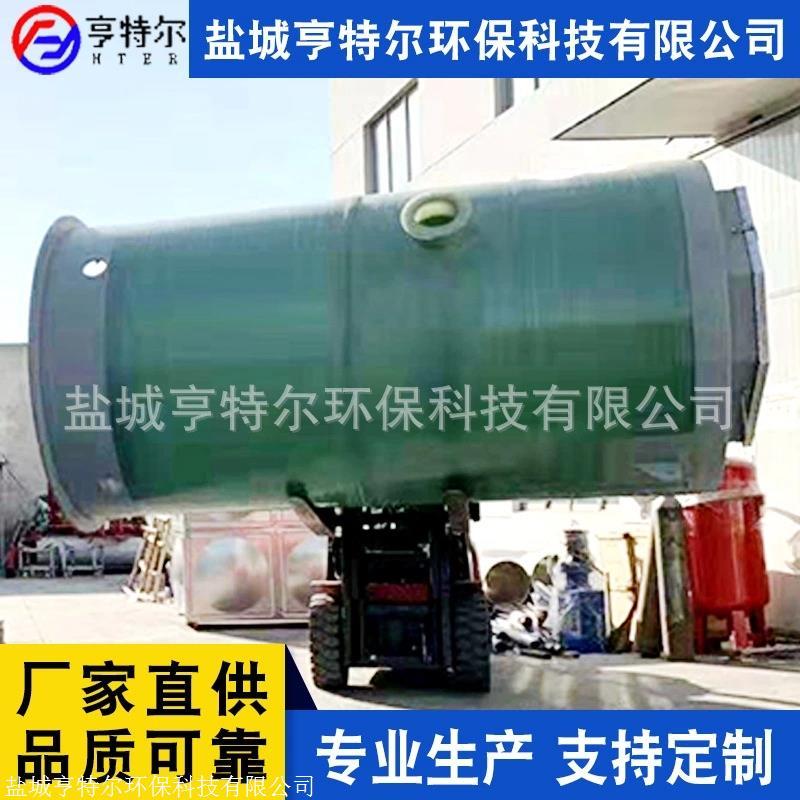 DN1400*5300一體化污水泵站 地埋式污水提升泵站廠家