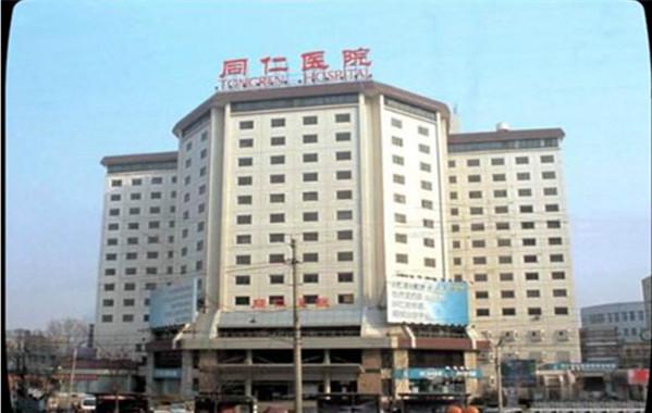 北京301医院黄牛床位插队联系电话高效技巧