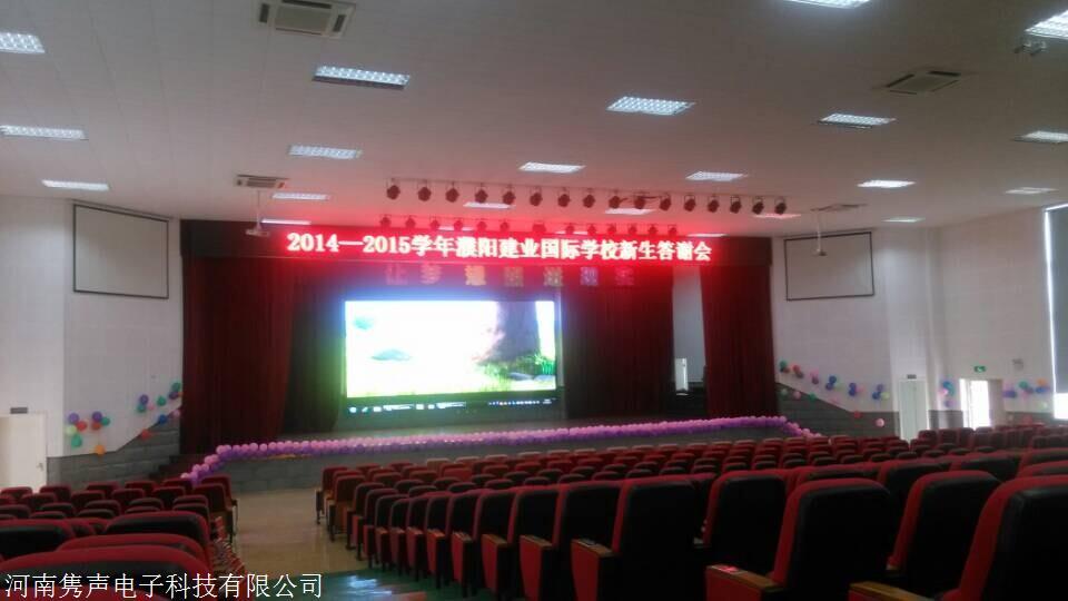 河南舞台音响郑州阶梯教室音响批发