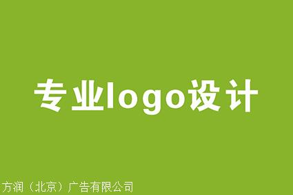 通州logo设计方案