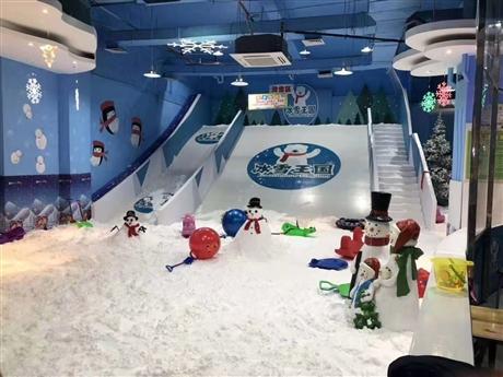 室内仿真雪滑梯游乐场厂家 仿真雪多少钱一吨