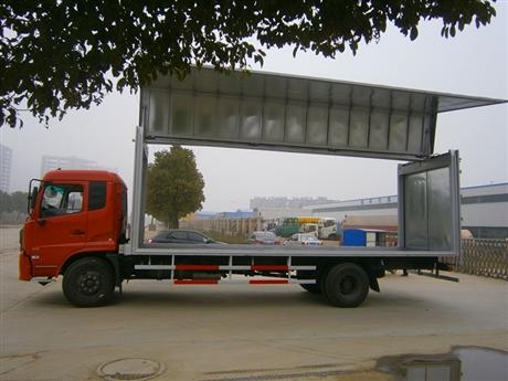 翼开启厢式飞翼车 东风品牌 厢长8.6米厂家