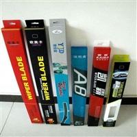雨刷盒设计印刷