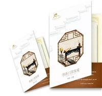 郑州纸质卡套设计印刷