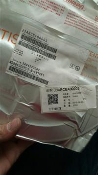合川區電子料專業收購商家 回收整批電子元器件電子物料