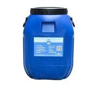 江津液体钢筋阻锈剂一公斤多少钱