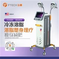 进口美容ManBetX万博下载出售 冷冻溶脂减肥塑形仪 冷冻溶脂瘦身美体仪