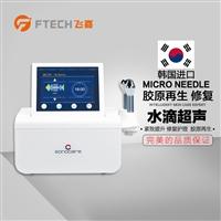 韩国进口 LDM水滴修复 厂家出售 精致修复 提高肌肤再生