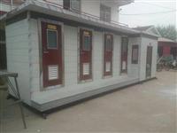 移动厕所款式 环保卫生间 无水环保厕所 环保公厕生产厂家
