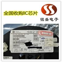 太原收购电子物料  电感连接器回收
