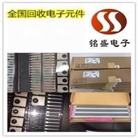 烟台收购电子物料  电感连接器回收