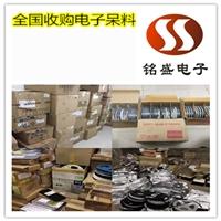 淄博收购电子物料  电感连接器回收
