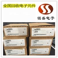 青岛收购电子物料  电感连接器回收