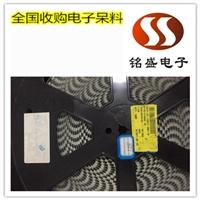 南昌收购电子物料  电感连接器回收