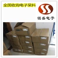 金华收购电子物料  电感连接器回收
