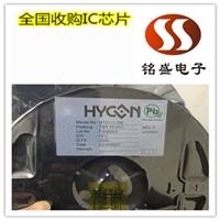 嘉兴收购电子物料  电感连接器回收
