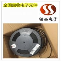 温州收购电子物料  电感连接器回收