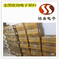 台州收购电子物料  电感连接器回收