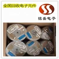 江门收购电子物料  电感连接器回收