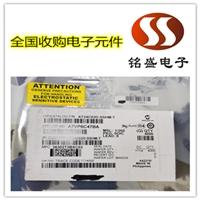 珠海收购电子物料  电感连接器回收