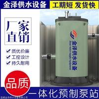 吉林一體化雨水提升泵站廠家